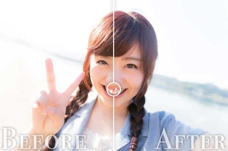 文字消しbefore-after